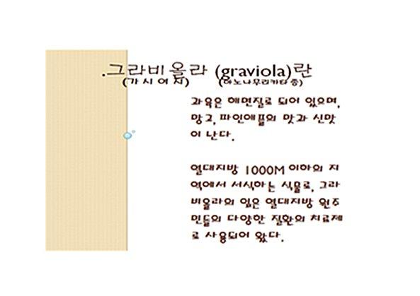 3f879b57e6f2f687b2a8fb090036fbcb_1441185